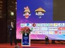 中国蘑菇日2019