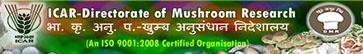 شعار rech الهند