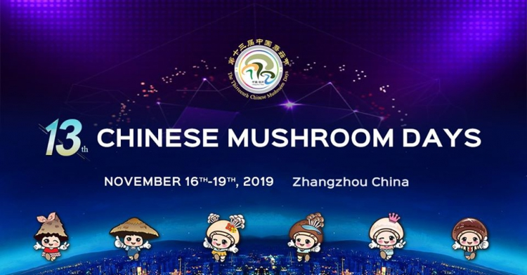 The Thirteenth Chinese Mushroom Days